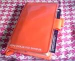 やったあ!ほぼ日手帳です!